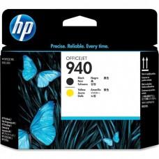 HP C4900A PRINT HEAD ORIGINAL BLACK/YELLOW