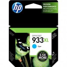 HP933XL CN054AC ORIGINAL INKJET CYAN CARTRIDGE